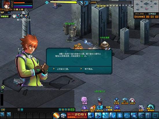 yjbz_clip_image002_0005